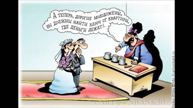 Анекдоты про молодоженов и свадьбу смешные до слез