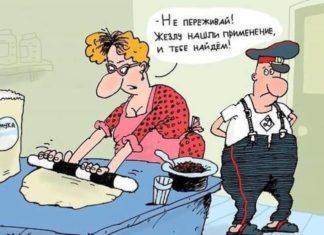 Свежие и смешные анекдоты про ГАИшников и ГИБДД