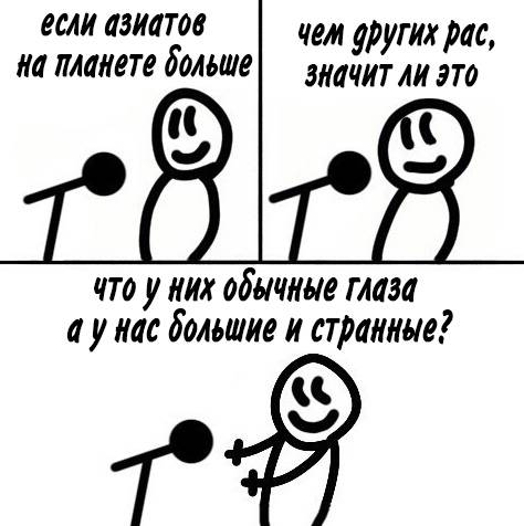 Крутые шутки в стиле Stand-up и Comedy Club ТНТ (часть 3)