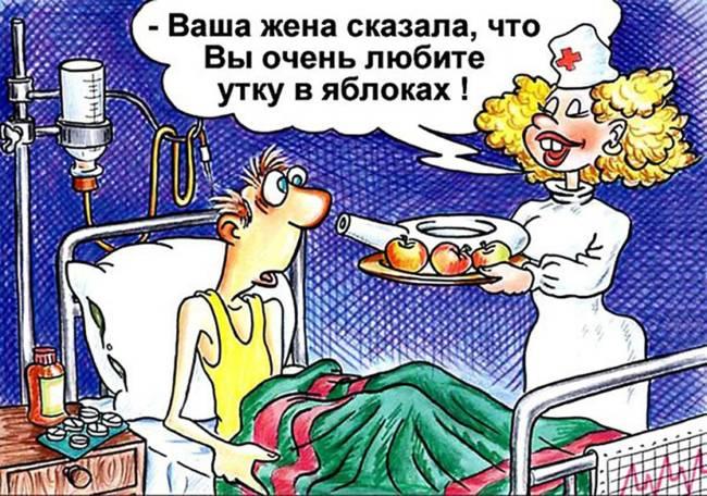 Смешные анекдоты про медсестру ко Дню медицинского работника