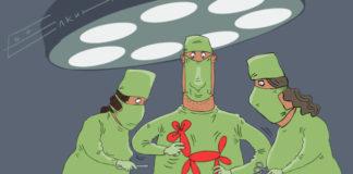 Смешные и прикольные картинки ко Дню медика