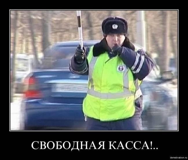 Картинки прикольные про ГАИшников и ГИБДД