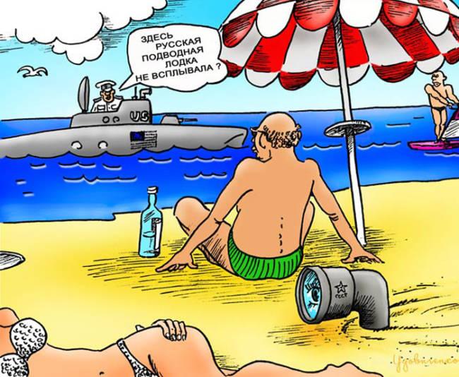 Прикольные и смешные картинки про моряков ко Дню ВМФ