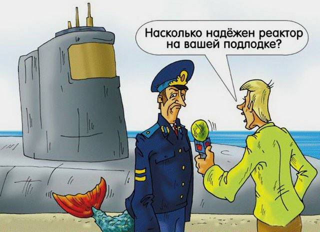 Смешные картинки подводников