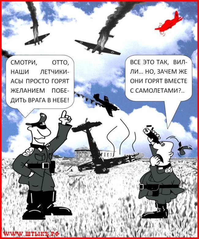 Анекдоты Про Немцев Смешные