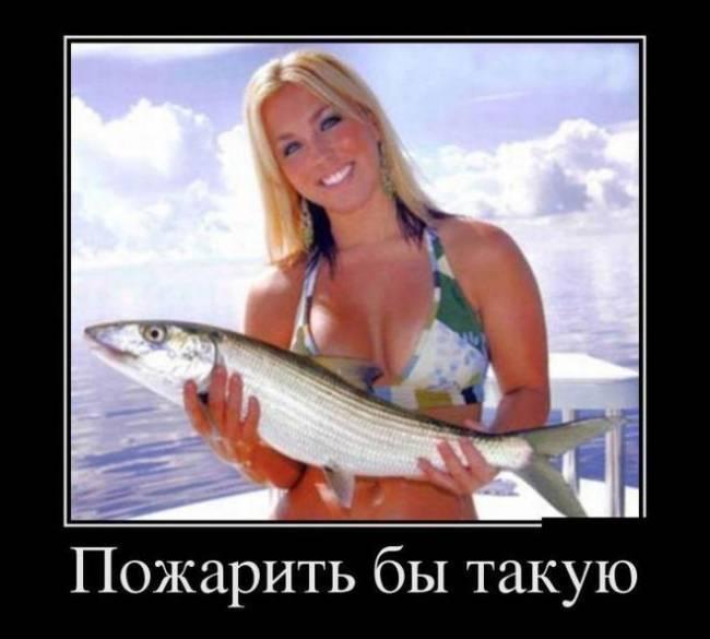 Картинки ко Дню рыбака прикольные с девушками