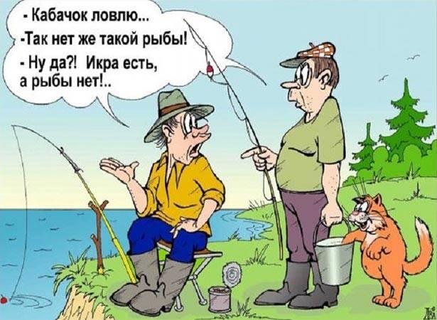 Картинки ко Дню рыбака прикольные
