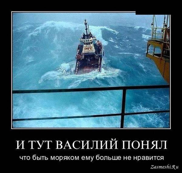 Прикольные и смешные картинки ко Дню ВМФ