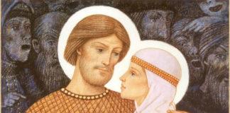 С Днем семьи любви и верности - короткие поздравления