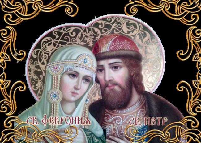 Стихи про Петра и Февронию Муромских