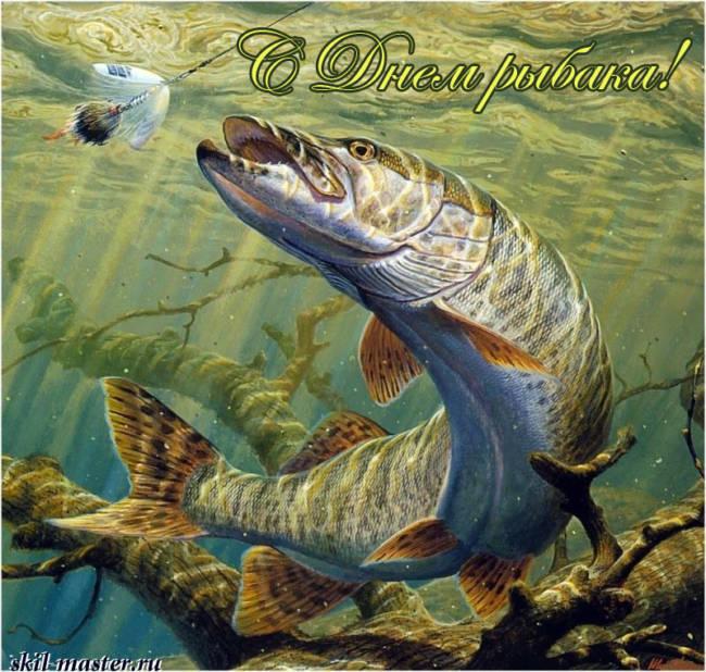 С Днем рыбака — прикольные картинки с поздравлениями (30 штук)