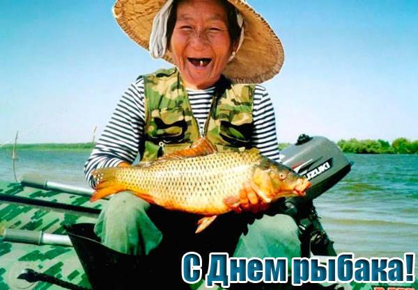 С Днем рыбака - картинки прикольные бесплатно