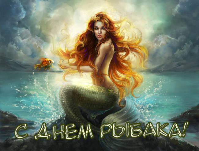 День рыбака- самые прикольные картинки с девушками