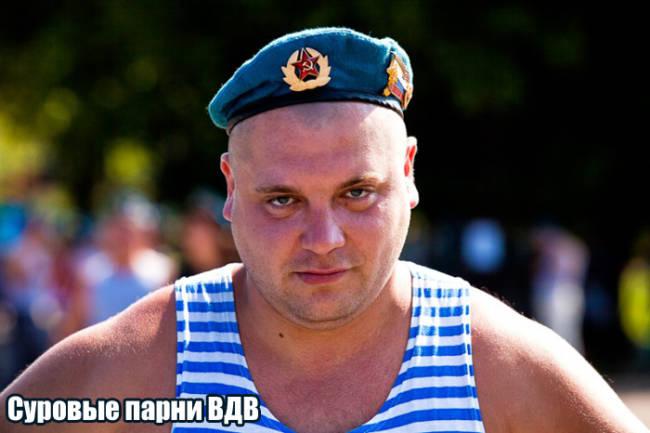 Прикольные фото про ВДВ и десантников