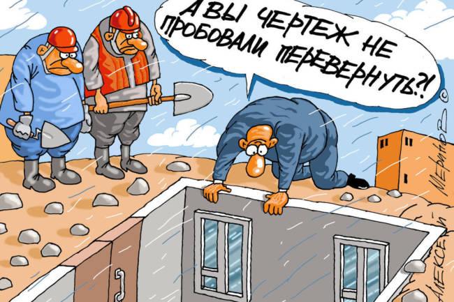 Лучшие анекдоты про строителей и стройку