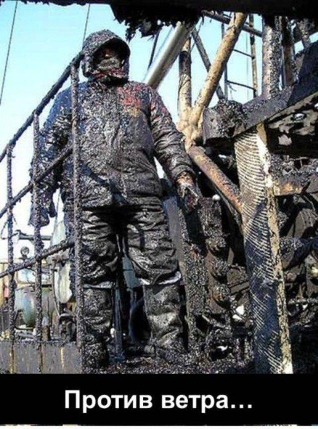 Прикольные картинки нефтяникам