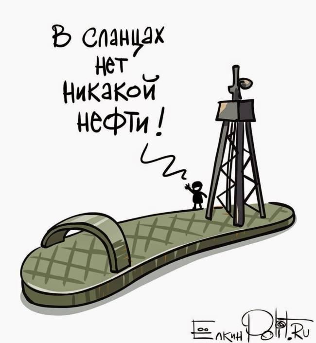 Прикольные и смешные картинки ко Дню Нефтяника (30 штук)