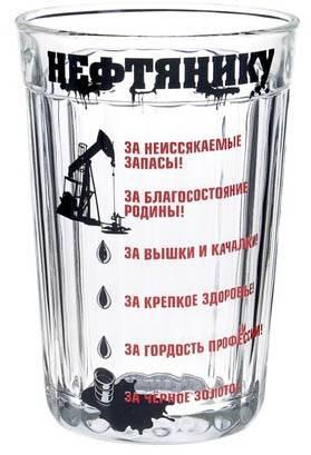 Прикольные картинки про нефтяников скачать