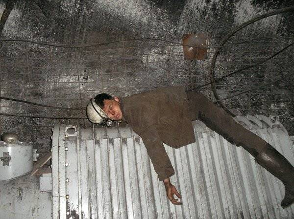 Родился, картинки приколы шахтер