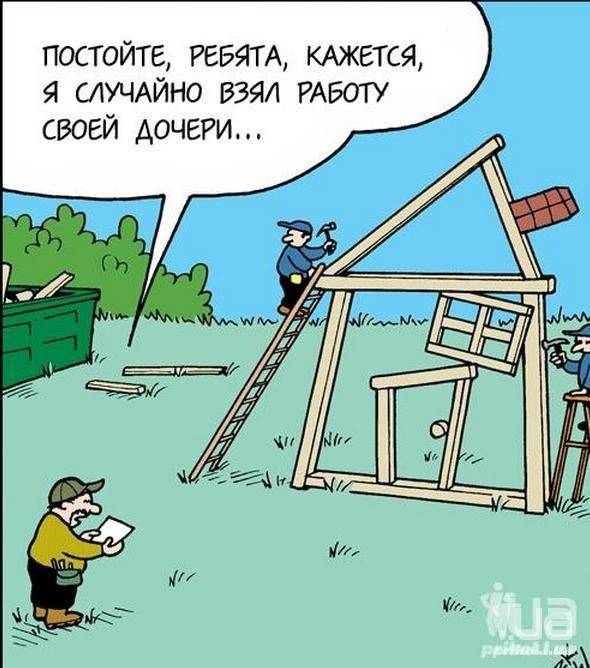 Прикольные картинки на тему строителей, для поднятия настроения