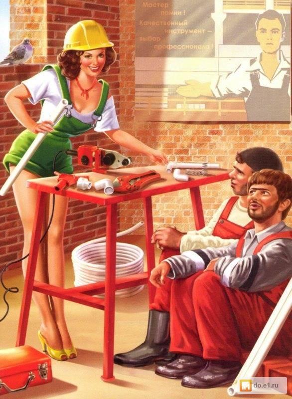 Прикольные и смешные картинки про стройку и строителей