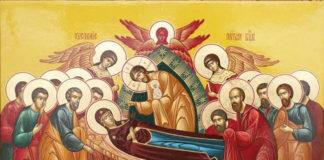 Открытки с праздником Успения Пресвятой Богородицы