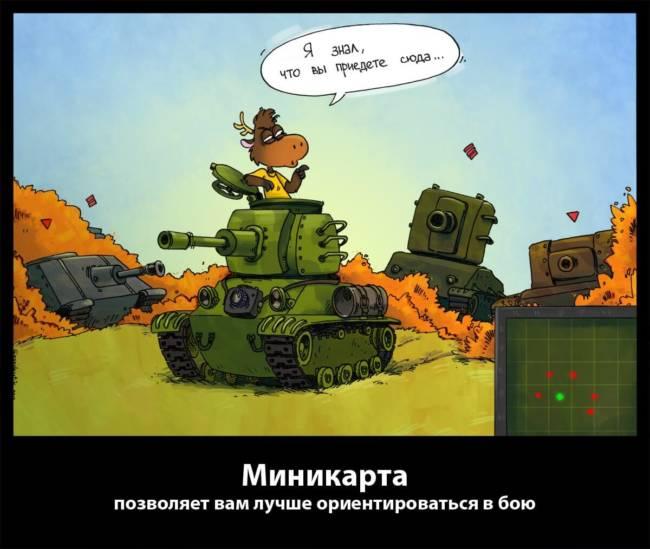 Анимация подборка, смешные картинки в танках