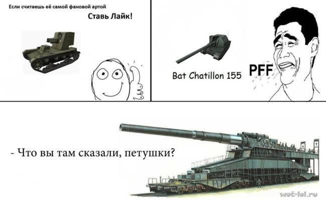 Прикольные и смешные картинки ко Дню танкиста (35 картинок)