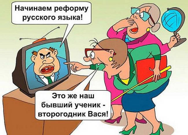 Прикольные и смешные картинки про школу и учителей