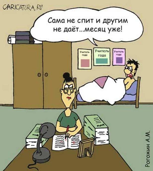 Смешные анекдоты про учителей и школу (30 штук)