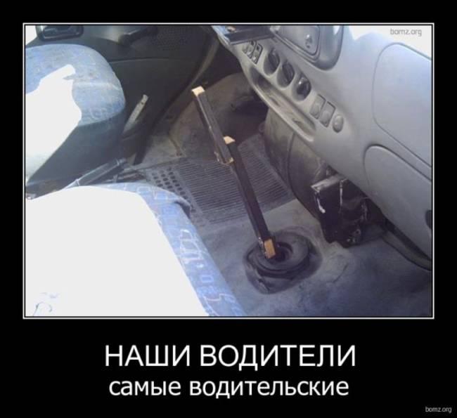 Прикольные картинки на день автомобилиста скачать