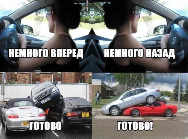 Прикольные картинки про автомобилистов и шоферов