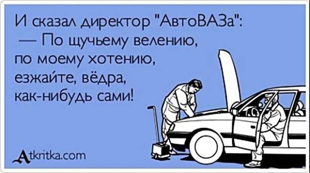 ПРикольные и смешные анекдоты про водителей и автомобилистов