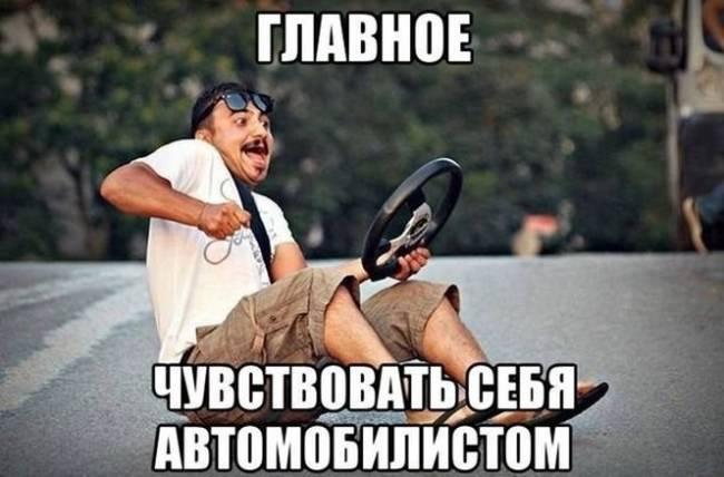 Смешные и прикольные картинки на День шофера