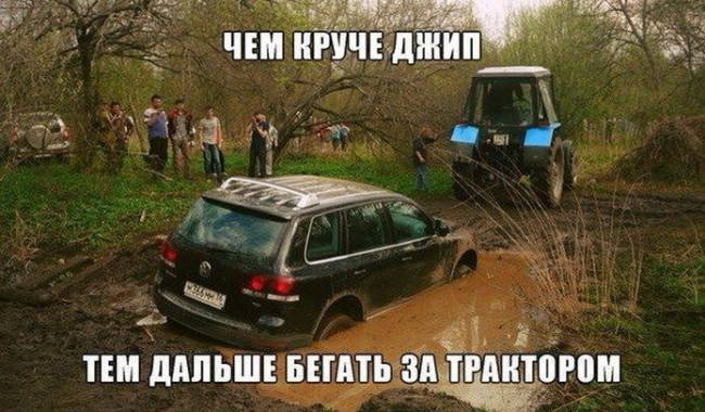 Картинки прикольные и смешные про автомобилисты скачать