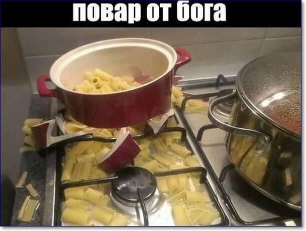 Смешные и прикольные картинки про поваров (ко Дню Повара)