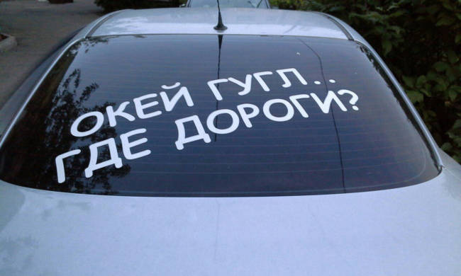 Смешные и прикольные картинки про водителей ко Дню автомобилиста