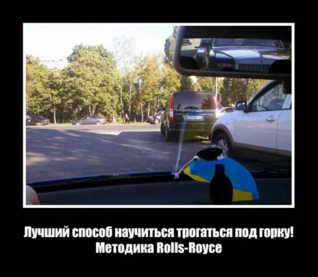 Ржачные картинки ко Дню шофера