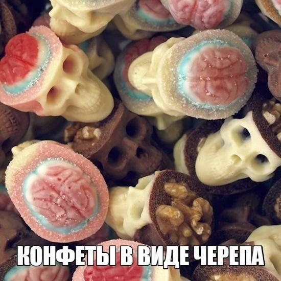 Прикольные и смешные картинки про Хэллоуин (Halloween)
