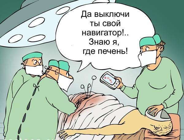Прикольные картинки про врачей ко дню врача