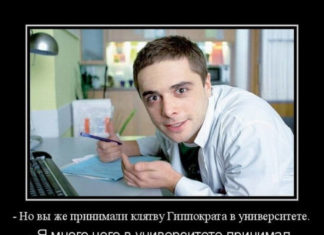 Самые смешные и прикольные картинки про врачей ко дню врача