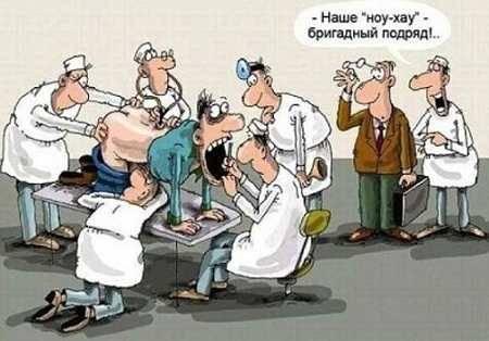 Анекдоты про врачей самые смешные (38 штук)