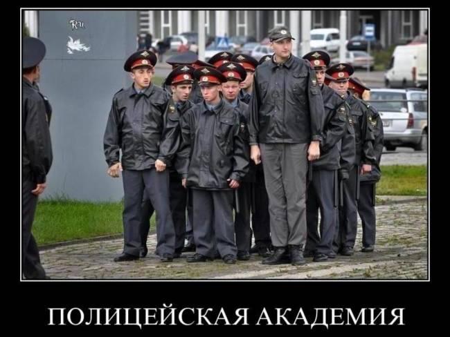 Прикольные картинки про полицейских России