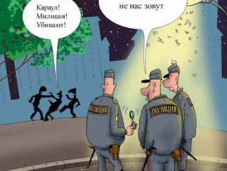 Анекдоты про полицейских и про полицию (20 штук)
