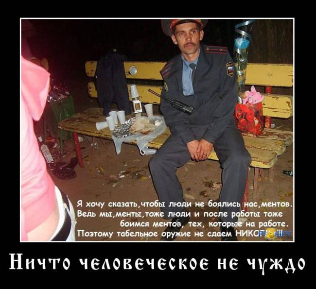 Картинки смешные и прикольные про полицию России