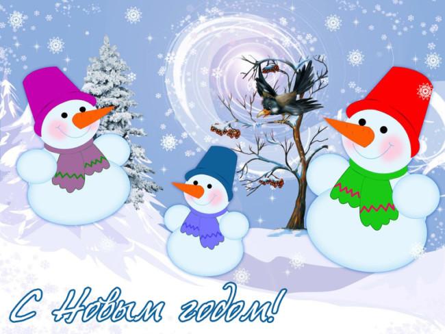 Картинки с Новым годом красивые