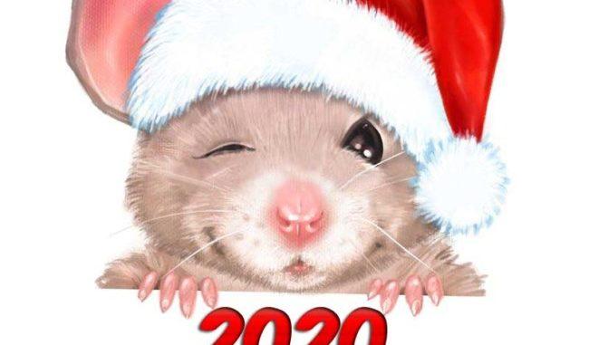 Прикольные поздравления с Новым годом 2020