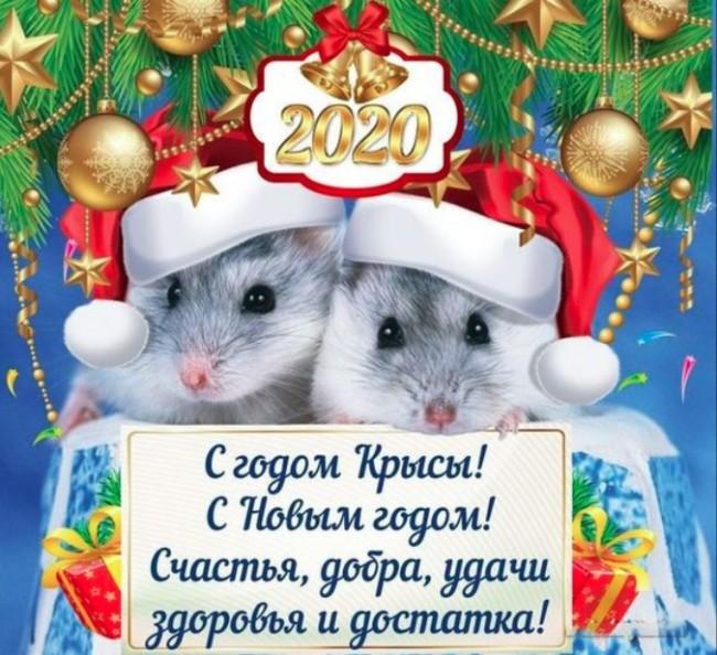 """Красивые и прикольные картинки """"С Новым годом"""" (60 штук)"""