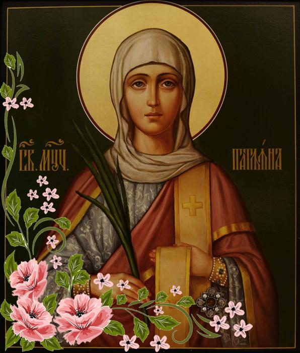 Открытки с Днем святой татианы православные