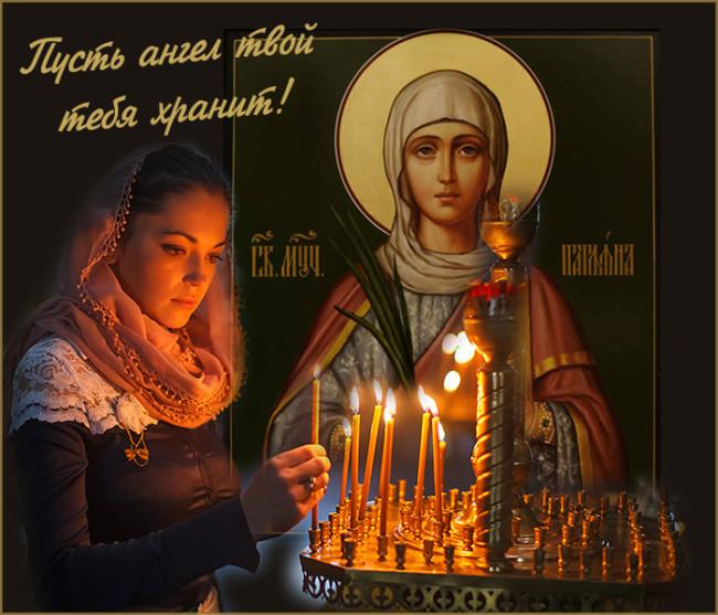 С Днем святой татьяны - открытки красивые православные